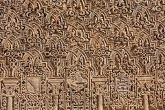 Arab art. Ancient arab art in Seville, Spain (city was under arab control in the middle ages Royalty Free Stock Image