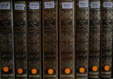 Arab books at Fez biblioteque Stock Photos