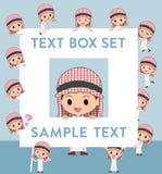 Arab boy text box. Set of various poses of Arab boy text box Stock Photography