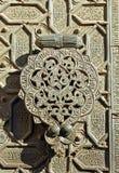 Arab bronze knocker, old Mosque of Cordoba, Spain Stock Photography