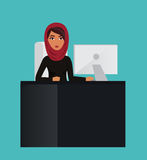 Arab business woman, teacher profession. Muslim businesswoman wearing hijab. Vector character illustration Stock Photography