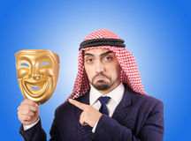 Arab businessman against the gradient Royalty Free Stock Photography