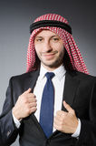 Arab businessman Royalty Free Stock Images