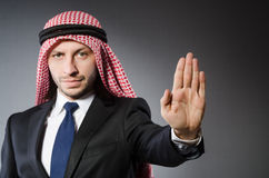 Arab businessman Stock Image