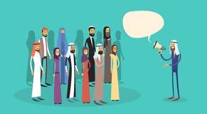 Arab Businessman Boss Hold Megaphone Loudspeaker. Chat Bubble Arabic Colleagues Muslim Business People Team Group Flat Vector Illustration stock illustration