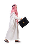 Arab businessman Royalty Free Stock Photo
