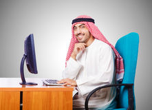 Arab businessman in business concept on white Stock Photography