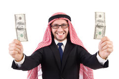 Arab businessman in eyeglasses Stock Image
