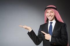 Arab businessman Royalty Free Stock Photo