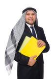 Arab businessman isolated on white Stock Photos