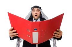 Arab businessman isolated on white Stock Photo