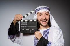 Arab businessman Royalty Free Stock Photography