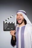 Arab businessman Royalty Free Stock Images
