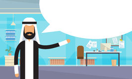 Arab Businessman Point Finger Up Chat Bubble Copy Space Muslim Business Man Office Stock Image