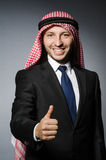 Arab businessman Royalty Free Stock Photography