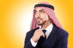 Arab businessman Royalty Free Stock Photos