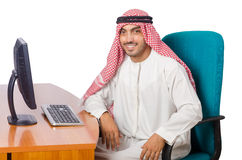 Arab businessman working on computer Royalty Free Stock Image