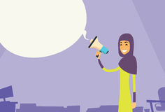 Arab Businesswoman Hold Megaphone Chat Bubble Copy Space Muslim Business Woman Loudspeaker Stock Photos