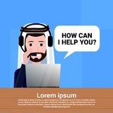 Arab call center headset agent man bubble client support online operator, muslim customer and technical service icon. Chat concept, copy space flat design vector illustration