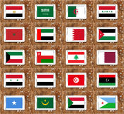 Arab countries flags Royalty Free Stock Images