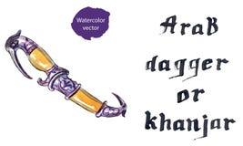 Arab dagger Stock Photo