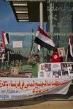 Arab Demonstration Support Yemen Revolu Stock Images