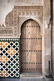 Arab door Stock Photo