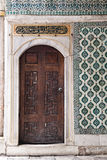 Arab door Royalty Free Stock Photo