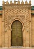 Arab door Stock Photos