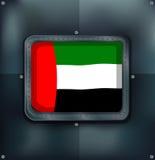 Arab Emirates flag on metalic wall Stock Images
