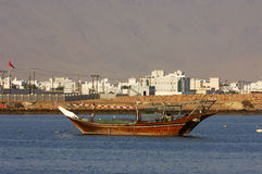 Arab fishing boat. Traditional Arab fishing boat in the harbour of Sur, Sultanate of Oman Stock Images