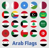 Arab flags royalty free stock photo