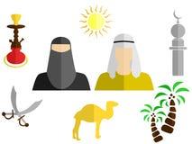 Arab flat design Stock Image