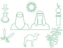 Arab flat design Stock Photography