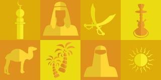 Arab flat design Royalty Free Stock Images