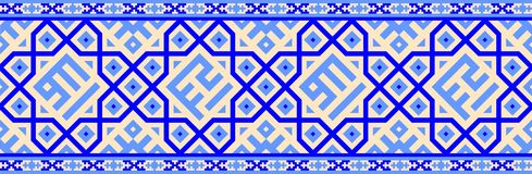 Arab Geometric Pattern Royalty Free Stock Image