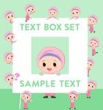 Arab girl text box. Set of various poses of Arab girl text box Stock Image