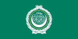 Arab league flag Royalty Free Stock Photography