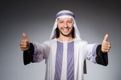 Arab man Stock Photography