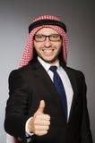 Arab man Stock Photo