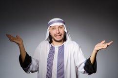 Arab man Stock Photography