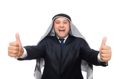 Arab man isolated on the white Royalty Free Stock Photos
