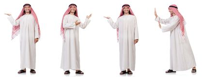 The arab man isolated on white background Stock Photos