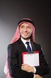 Arab man Stock Photos