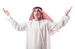 Arab man praying Royalty Free Stock Photo