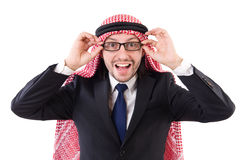 Arab man in specs Royalty Free Stock Photos