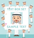 Arab man text box Royalty Free Stock Image