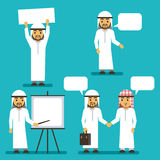 Arab man vector characters with blank banner and speech bubbles. arabic meeting people. Arab business people cooperation and communication illustration Stock Image