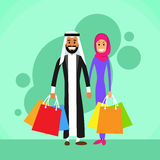 Arab Man and Woman Shopping Arabic Couple Royalty Free Stock Photos