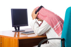 The arab man working in the office Royalty Free Stock Images
